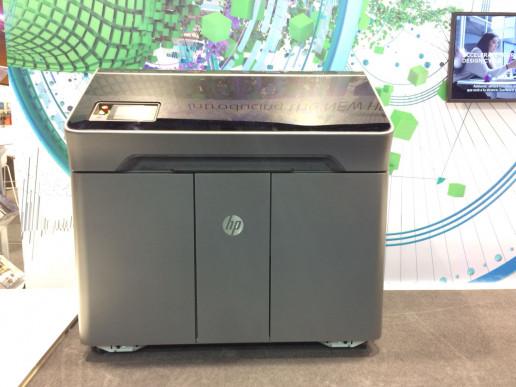 HP democratiza la impresión 3D